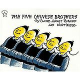 160px-Five_chinese_brothers - Copy